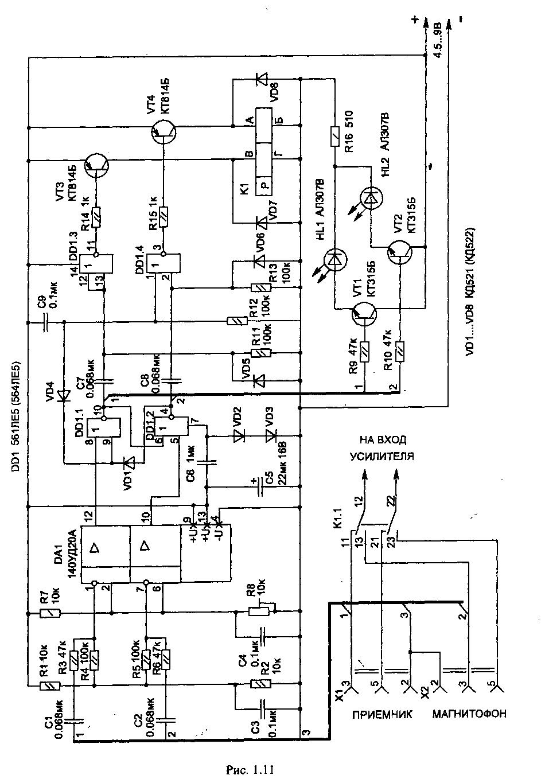 Рпс45 схема включения