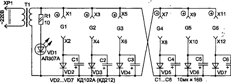 Схема зарядного устройства для батареек своими руками