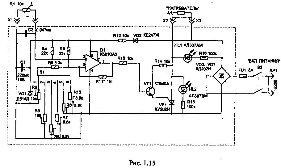 Простой термостабилизатор