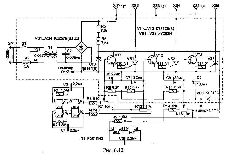 Транзисторные ключи. Схема, принцип работы