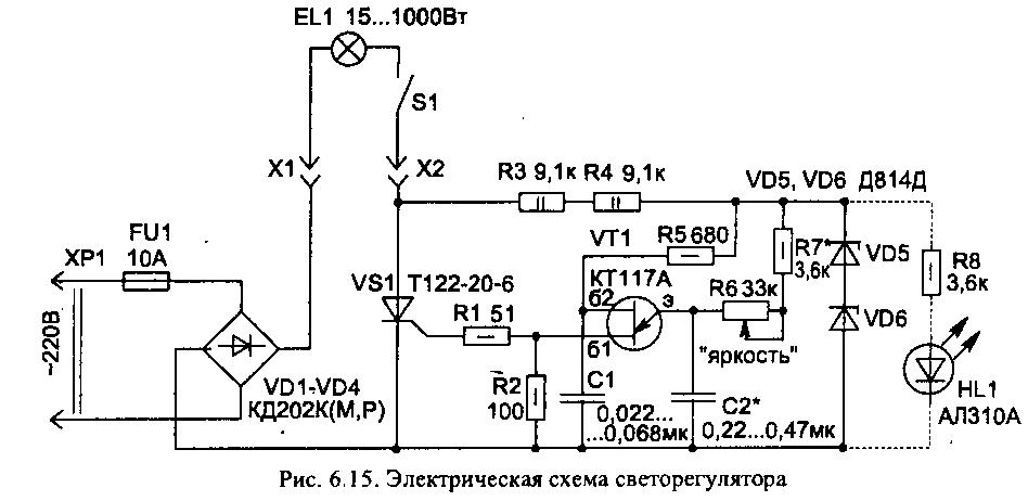 Isuzu 75p схема электро