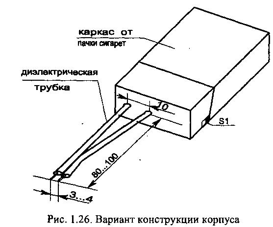 Трансформатор Т1 выполнен на