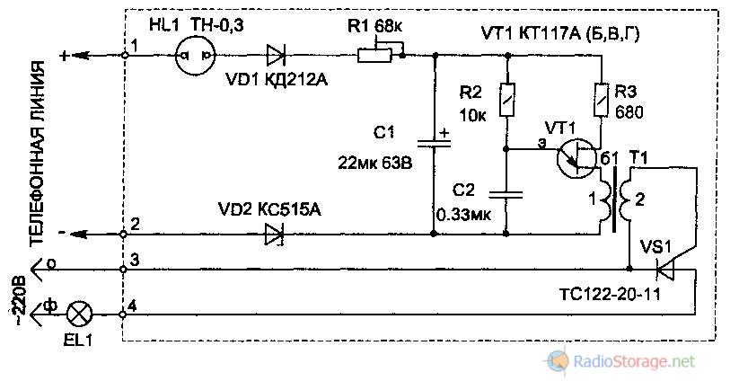 Схема управления сигналом телефона