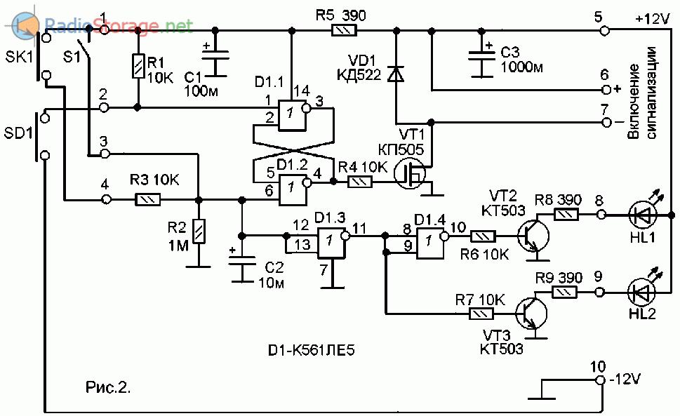 Схема простейшей сигнализации на дверь