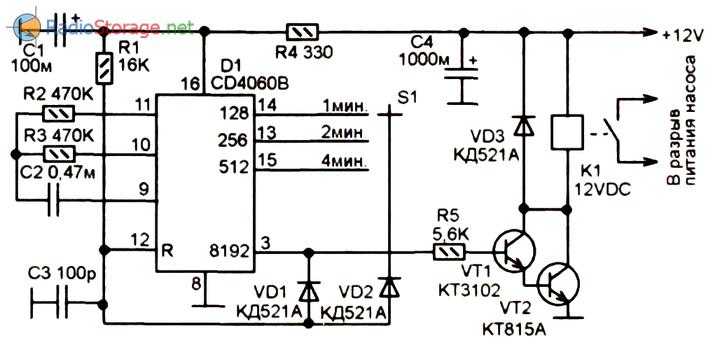 Схема автомата для капельного полива растений (CD4060)