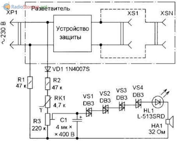 Схема сигнализатора превышения сетевого напряжения 220В