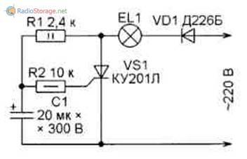 Вариант 1 схемы мигалки для лампы на 220В