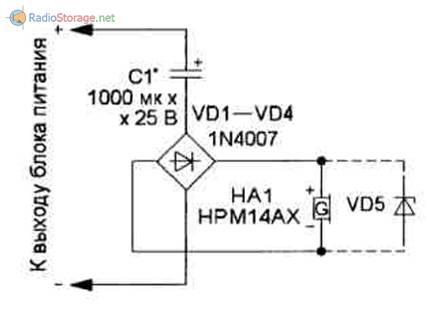 Схема подключения звукового сигнализатора