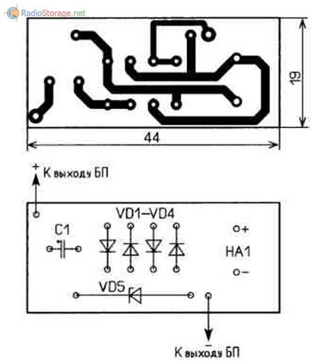 Печатная плата для схемы сигнализатора