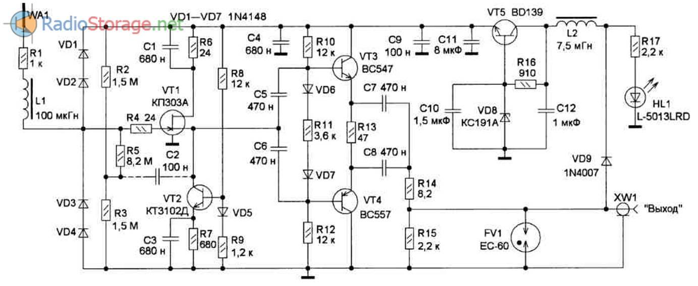 Схема активной электрической антенны со штырём