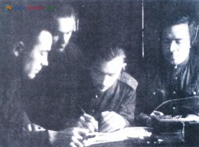 Сеанс радиообмена с немецким разведцентром во время радиоигры