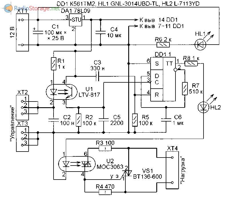 Схема реле с симистором на выходе