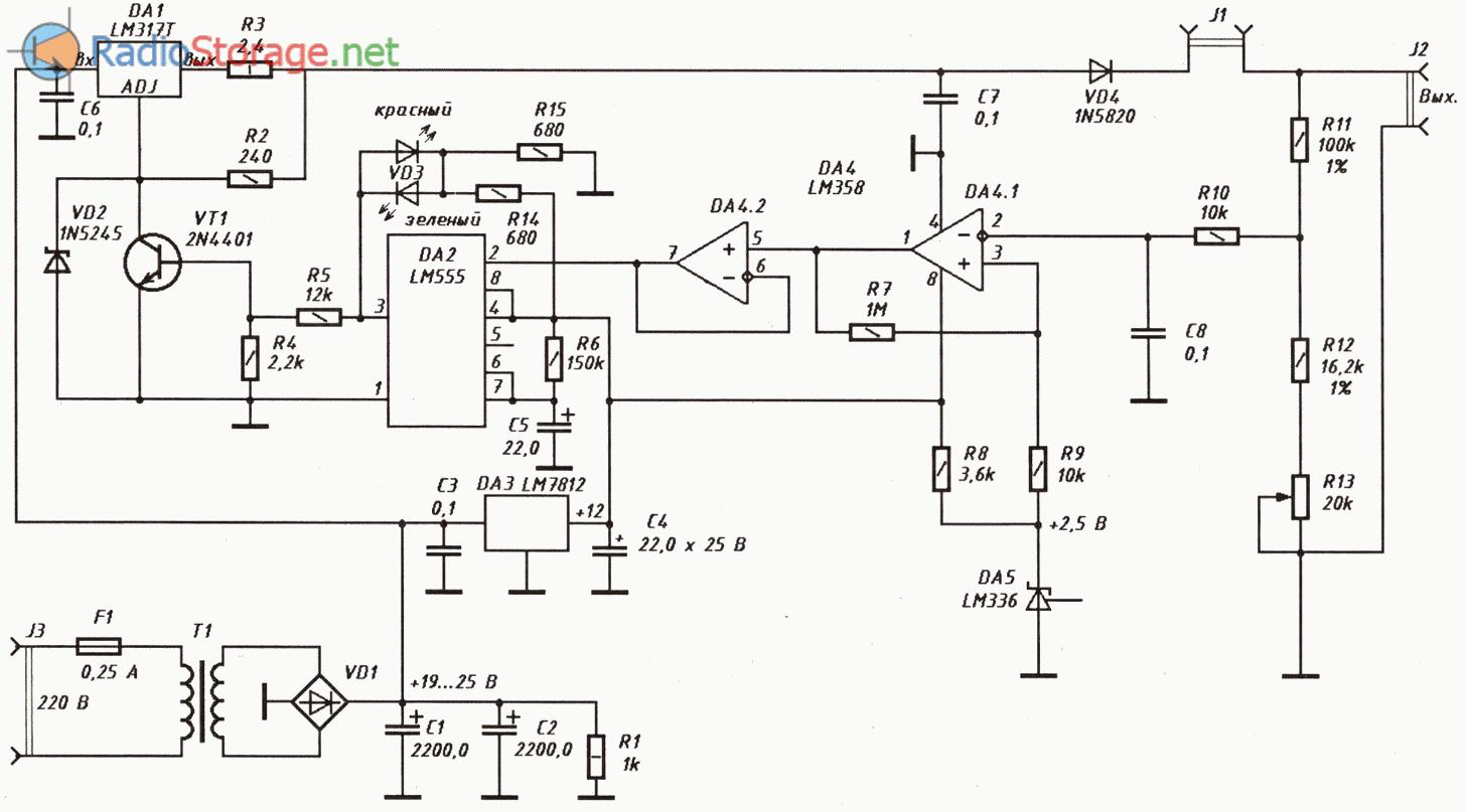 Автоматическое зарядное устройство для кислотно-свинцовых батарей