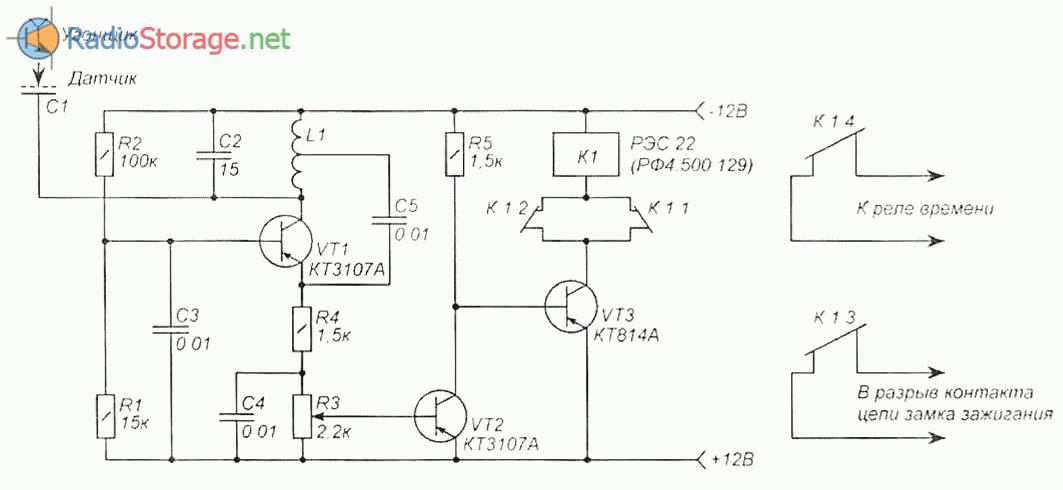 Емкостной сенсорный датчик, электрическая схема, печатная)