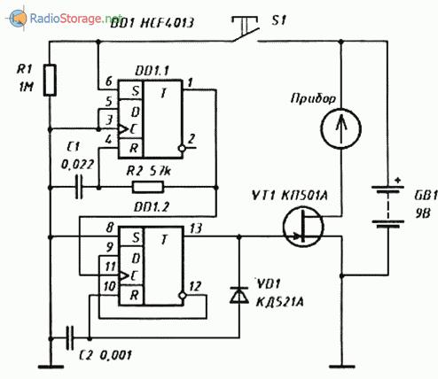 Доработка мультиметра М-830В