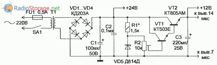 Схема, реализующая автомат световых эффектов (часть 1)