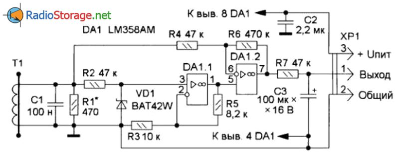 Схема активного датчика тока на LM358AM