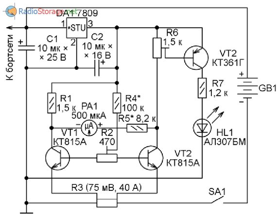 Схема электронного амперметра для автомобиля