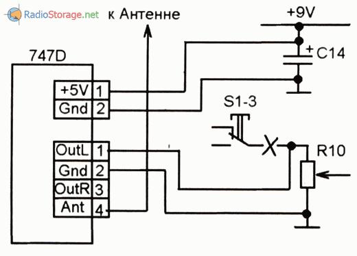 Как переделать приемник Электроника ПТ-203 в УКВ-ЧМ (FM) приемникс МР3 плеером