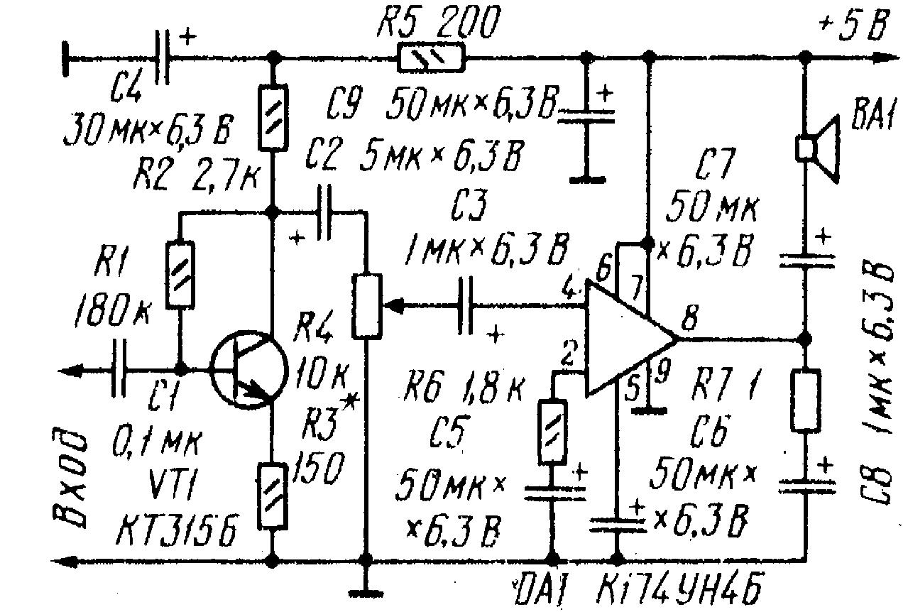 унч с ару для радиоприемника схема