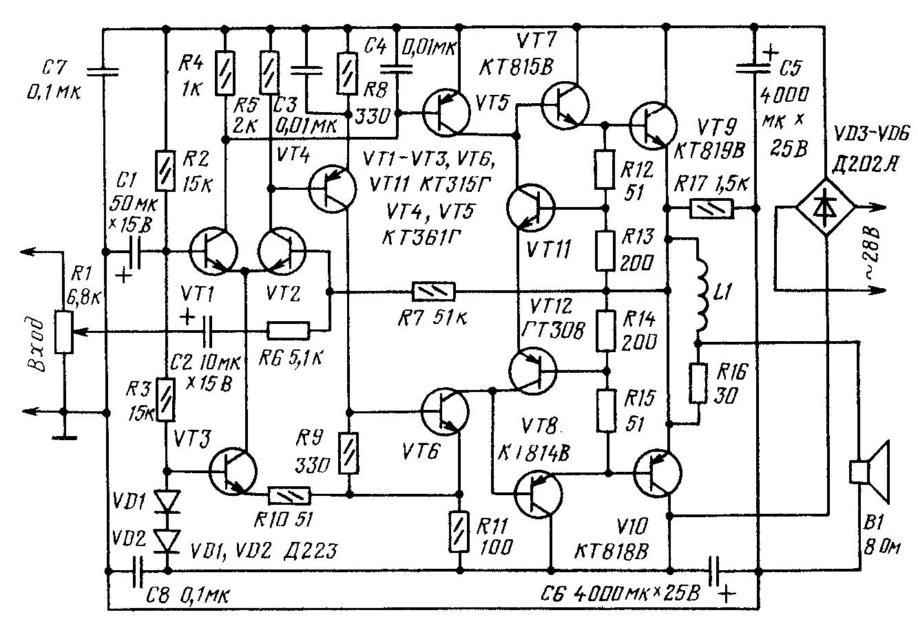 Схема усилителя НЧ мощностью 12Вт на транзисторах КТ819 и КТ818, однополярное питание