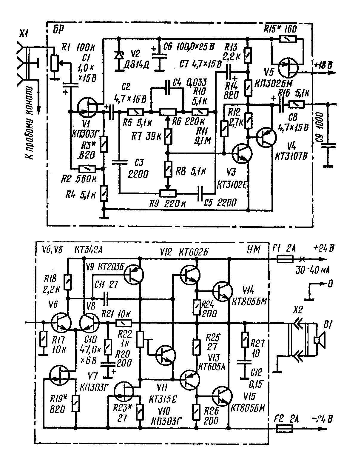 Принципиальная схема УМЗЧ с темброблоком.