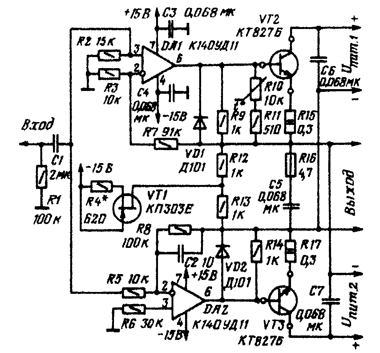 схема вч усилителя на транзисторе