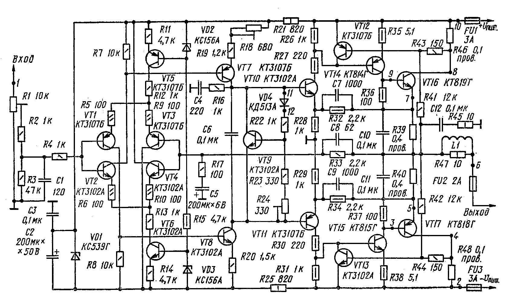 Схема простого усилителя g класс 30 фотография