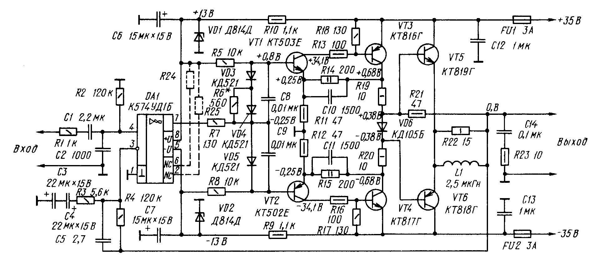 Схема простого усилителя g класс 17 фотография