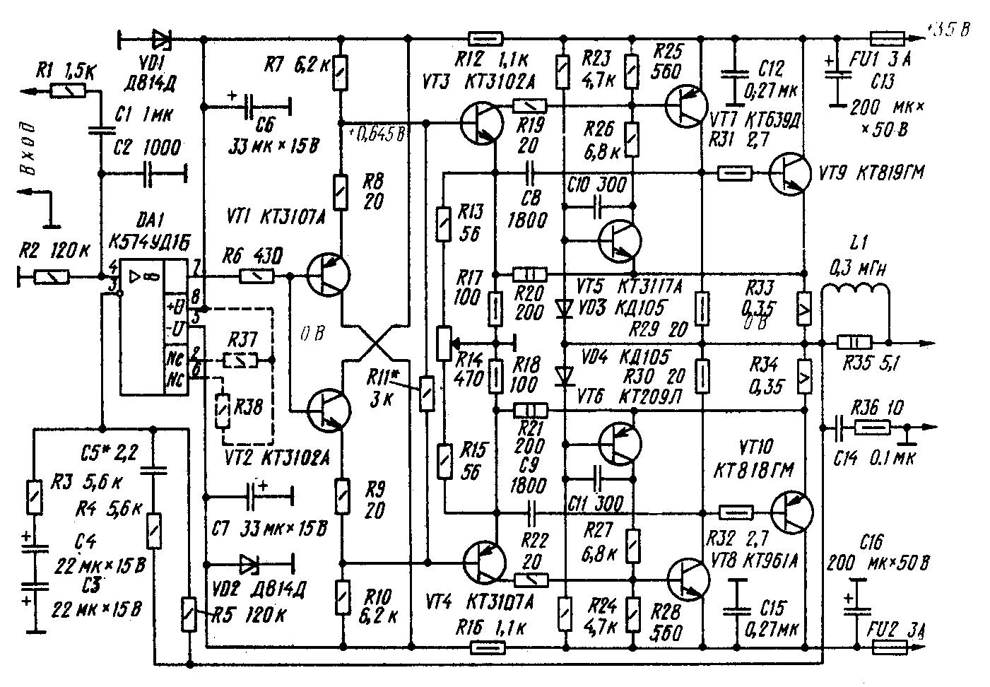 Подробное описание схемы приводится в 35.  Для увеличения входного сопротивления в усилитель ЗЧ введены транзисторы...