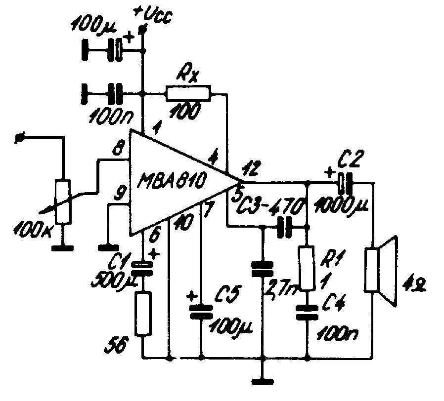 FreeCircuits.ru Типовой УМЗЧ на микросхеме К174УН7 (print version) .