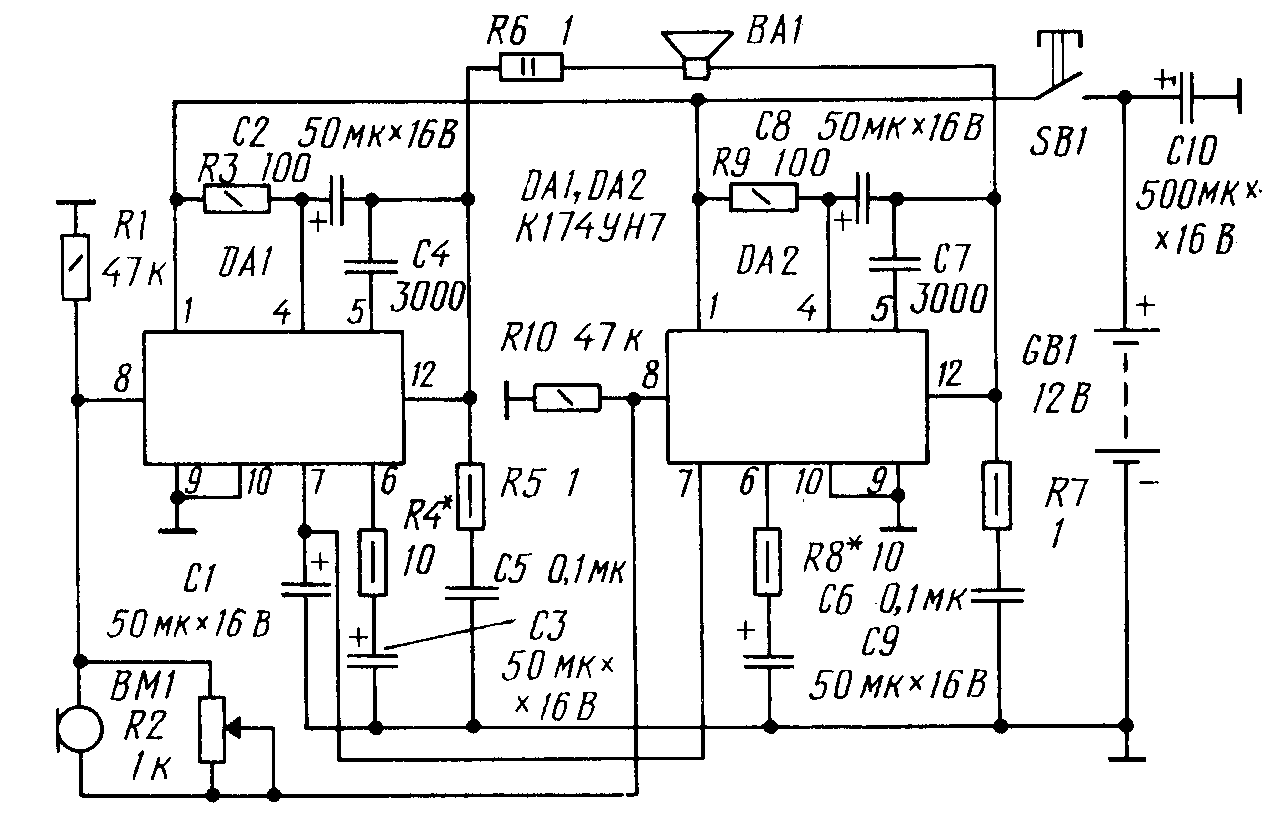 Мостовые усилители на ИМС 174УН7.  В этих схемах применено мостовое включение ИМС, когда одна микросхема.