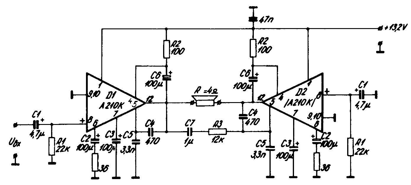 К174ун7 в мостовой схеме включения