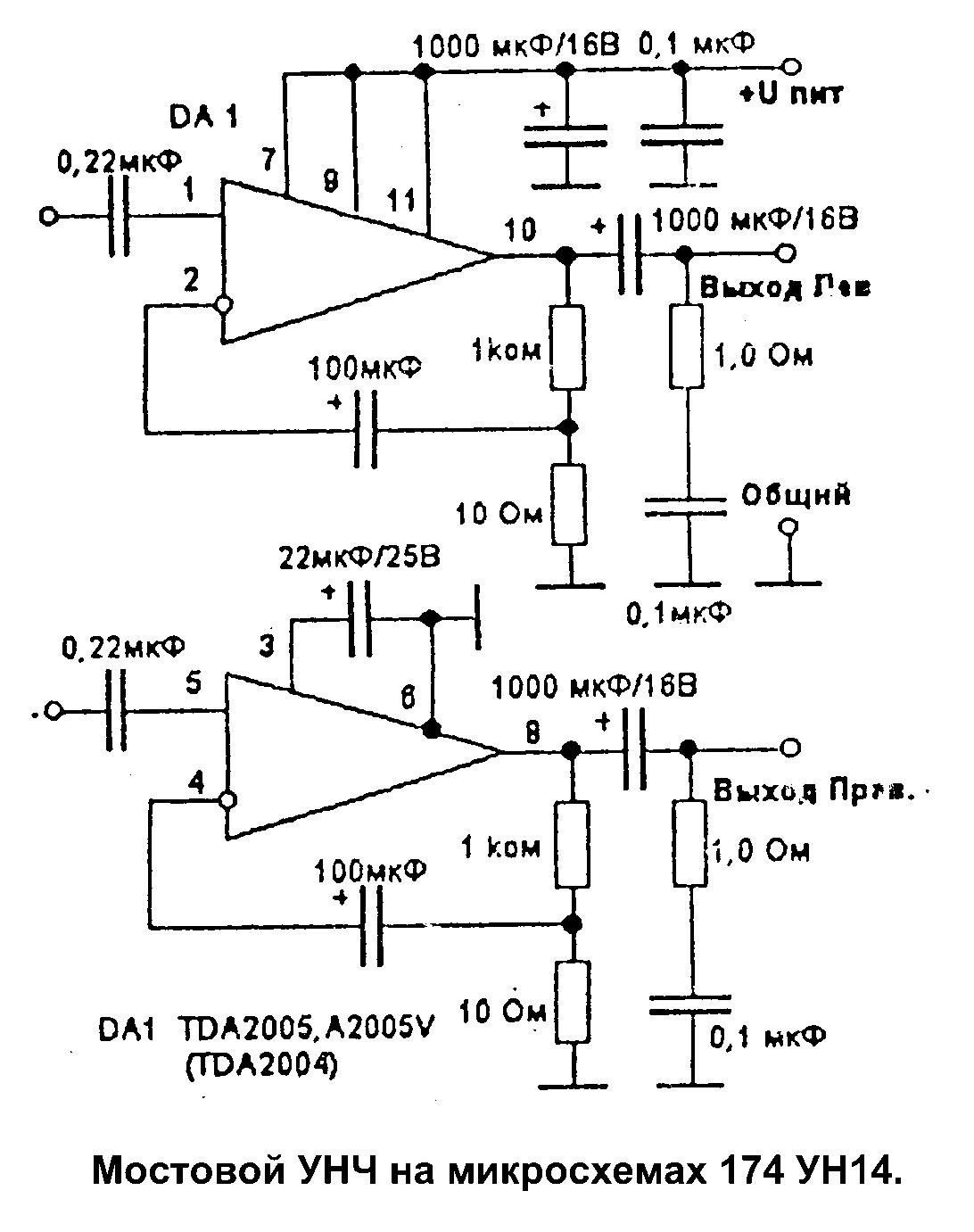 Одноканальный усилитель нч 22 вт (tda2005, мостовое включение)  на рис1, схема электрическая принципиальная на