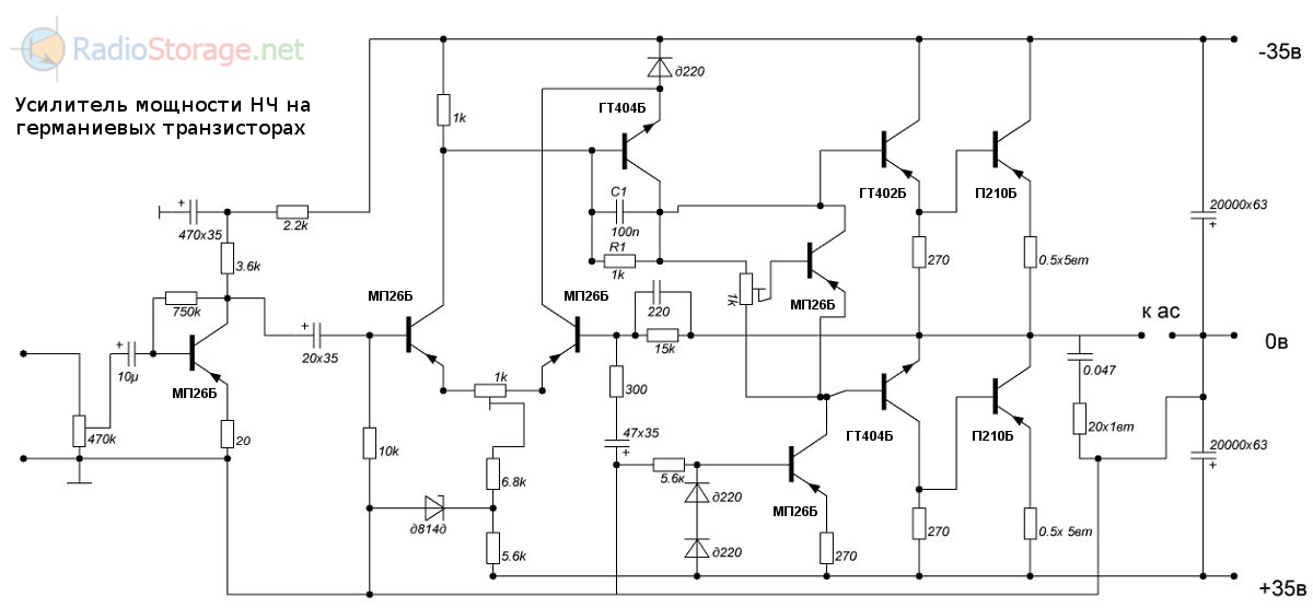 Схема УМЗЧ на германиевых транзисторах (вариант 1)