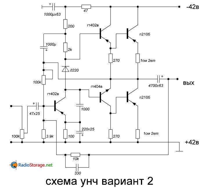 Схема усилителя низкой частоты на германиевых транзисторах