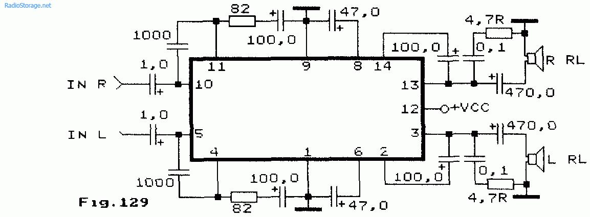 Схема интегрального