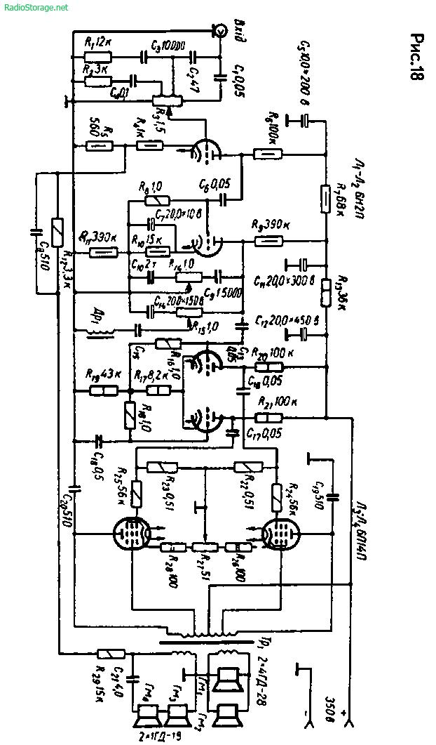 Схема УМЗЧ на лампах 6Н2П,