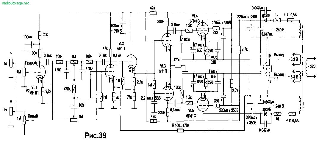 Чувствительность усилителя мощности 0,5 В. Полоса воспроизводимых частот 10-70.