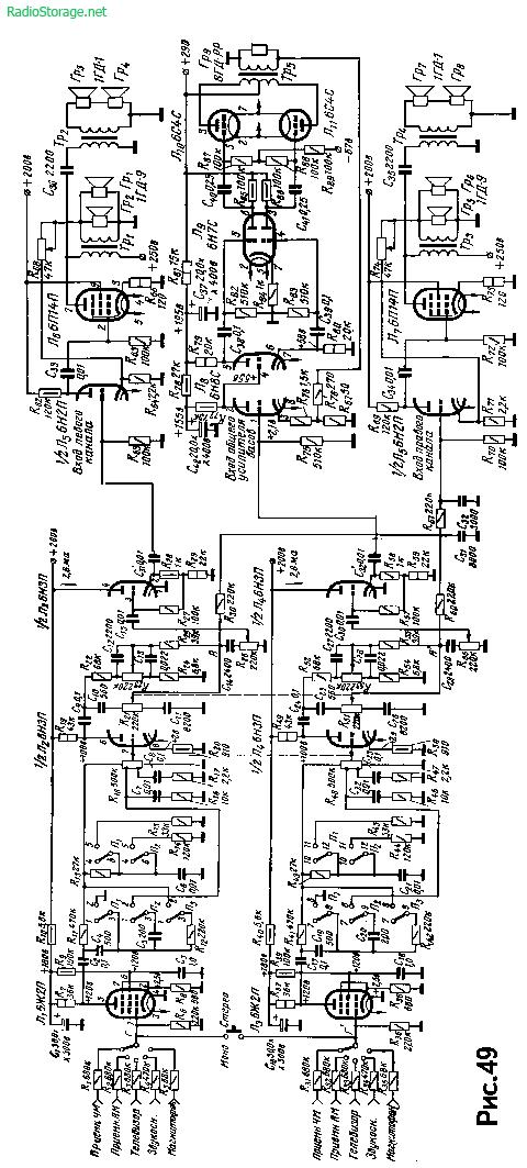 Схема УНЧ на лампах 5Ж2п,