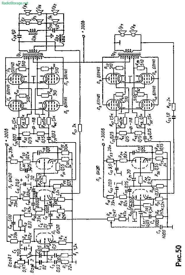 Схема двухканального УМЗЧ на
