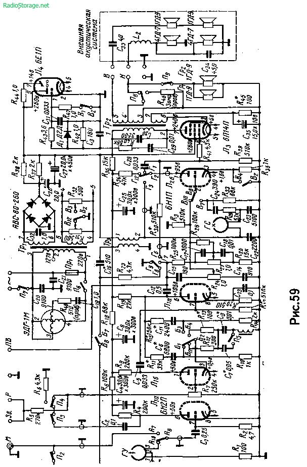 Схема магнитофона Астра-2 на