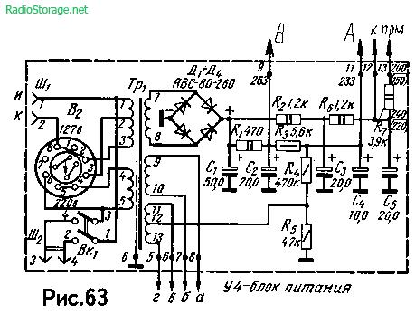 Схема лампового УНЧ радиолы