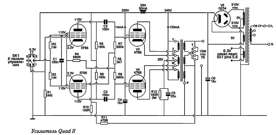 Принципиальная схема лампового усилителя мощности звуковой частоты Quad II