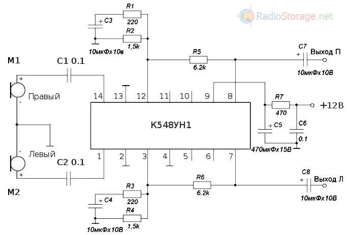Схема простого микрофонного стерео усилителя на микросхеме К548УН1