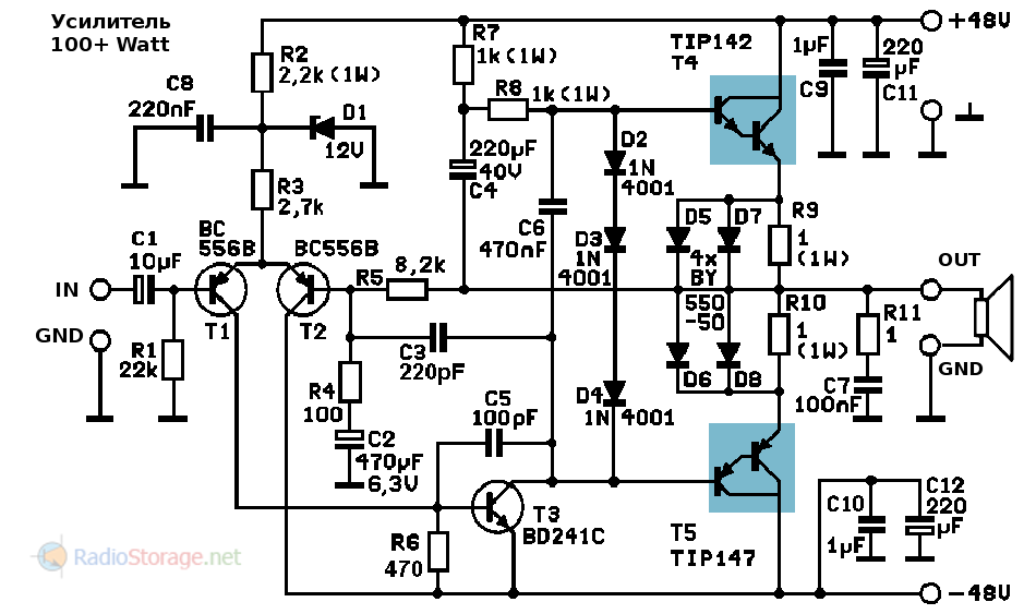 Weirdcircuits angelfire as well Kapanadze together with T Flip Flop further U2008B together with 4110. on circuit diagram