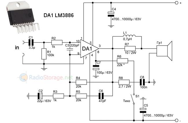 Типовая схема микросхемы lm3886