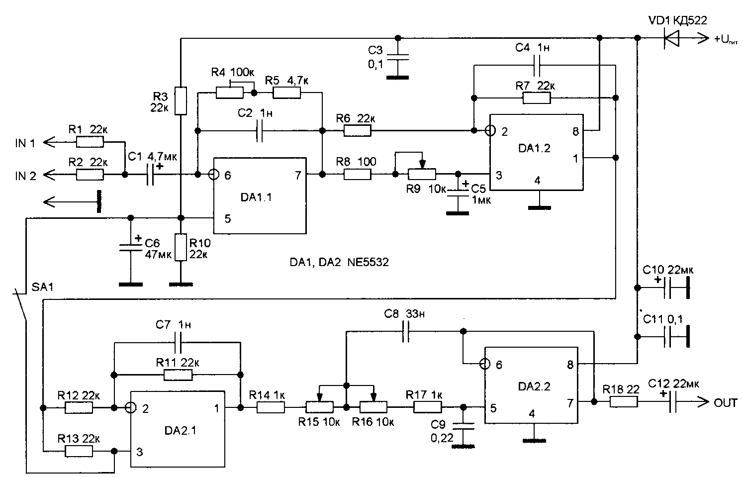 Схема кроссовера на сабвуфер