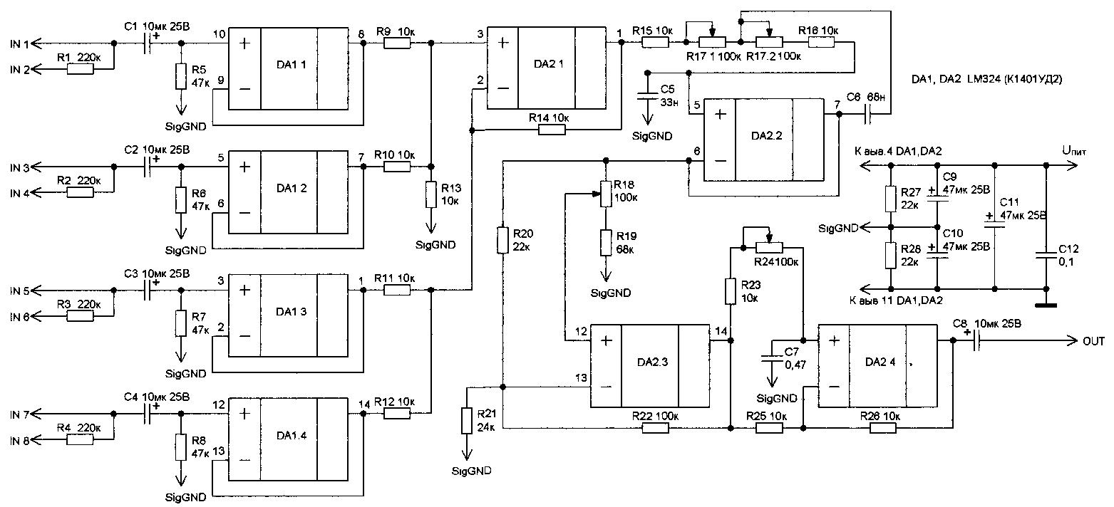 Lm324n схема включения в зарядном устройстве.