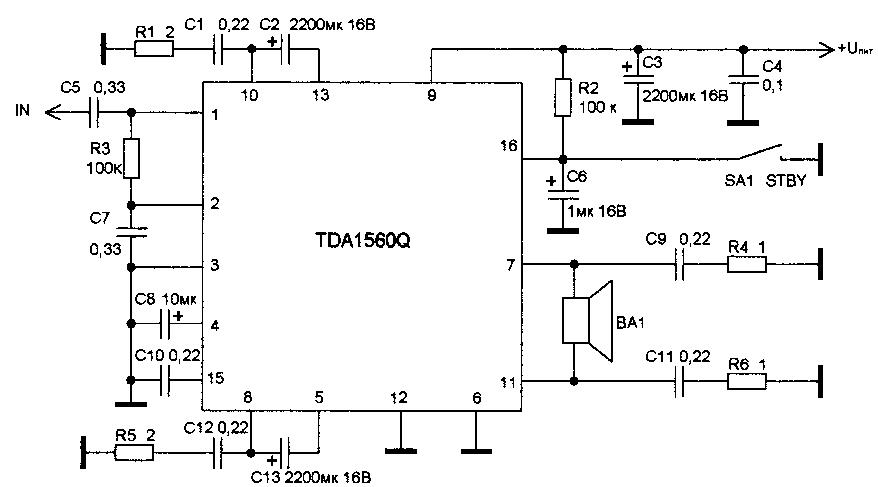 Lt b gt усилитель 40 вт lt b gt на tda1560 техника и программы.
